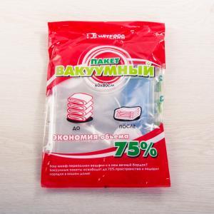 Пакет для вакуумной упаковки с клапаном 60*80 см