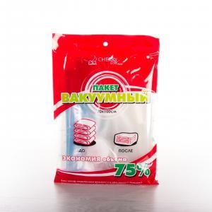 Пакет для вакуумной упаковки с клапаном и вешалкой 70*100 см
