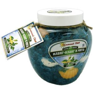 Соль для ванн1320гр Ракушки на счастье!иланг-иланг