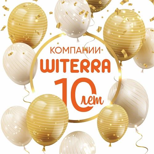 Witerra, с Днем Рождения!